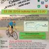 Cyklistický pretek